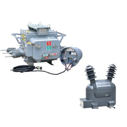 ZW20-12F户外高压智能分界真空断路器