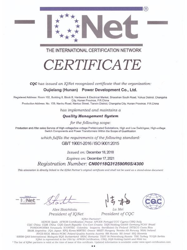 CQC  认证证书(英文)